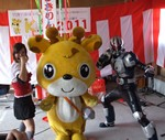 石切参道商店街 協賛セール「絆 2011」