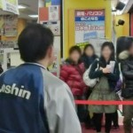 ジョ-シンス-パ-キッズランド本店1階(ミナミあっちこっちラリー) 2013年2月17日