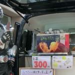 なにわともあれねっと祭&なにわ自転車事故防止キャンペーン 2013年4月13日