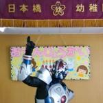 日本橋幼稚園 誕生日会 2013年8月30日