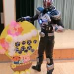 山崎幼稚園 2014年3月8日