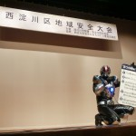 西淀川地域安全大会&ママンドマルシェ 2014年10月11日