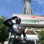 昭和ヒーロー大会 2014年11月30日