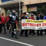 安全まちづくりパレード 2015年11月24日