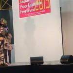 Japan Pop Culture Festival 2015  2015年11月15日