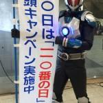 天王寺警察、曽根崎警察 110番キャンペーン 2016年1月10日