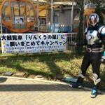 泉佐野警察 春の交通安全運動 2016年4月14日