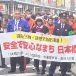 安全まちづくりパレード 2016年4月25日